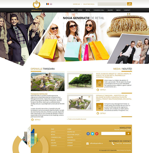 Design site mall